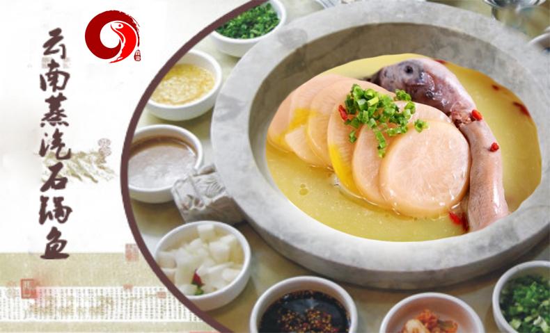 云南酸萝卜蒸汽石锅炖老鸭