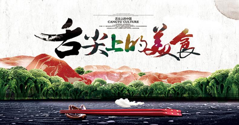 云南酸萝卜蒸汽石锅炖老鸭1